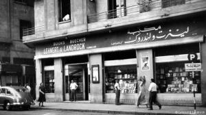 Lehnert & Landrock bookshop in 44 Sherif St. Downtown, Cairo, Egypt